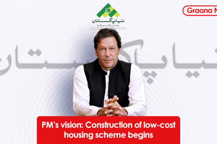 PM's vision: Construction of low-cost housing scheme begins
