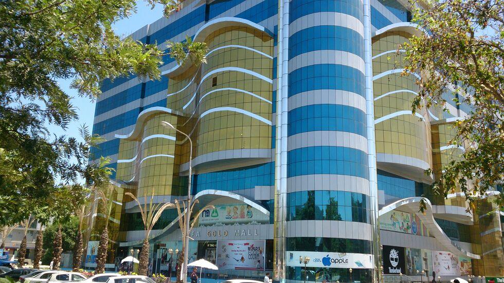 safa gold mall islamabad