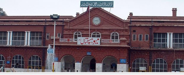 mayo hospital in lahore