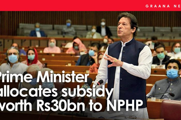 Prime Minister allocates subsidy worth Rs30bn to NPHP