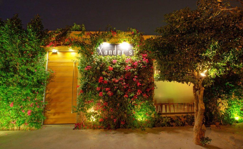 xander cafe in karachi - restaurant in karachi