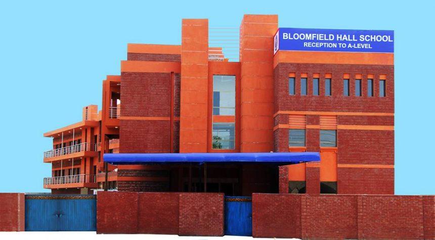 bloomfield-hall-school lahore