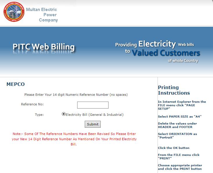 check bill online multan