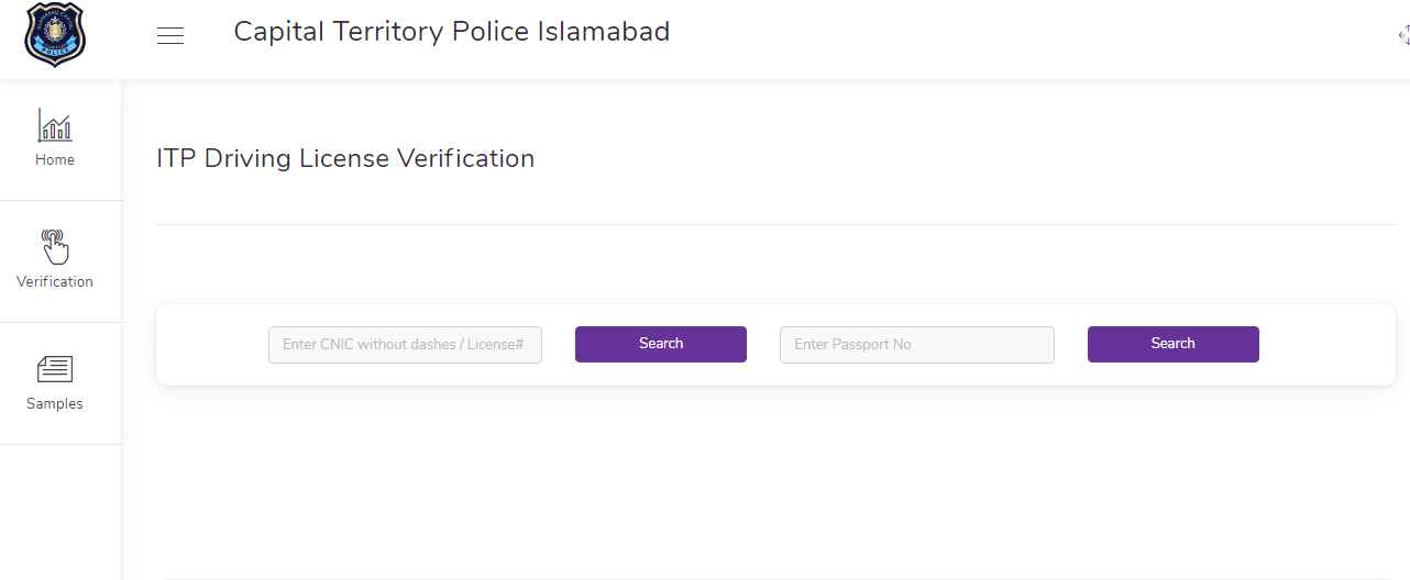 Driving license verification - Islamabad