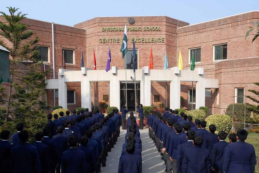 Divisional Public School in lahore