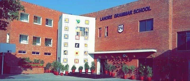 lgs school in lahore