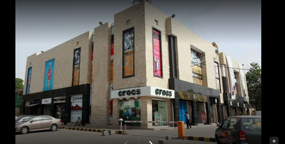 mall 1 in lahore