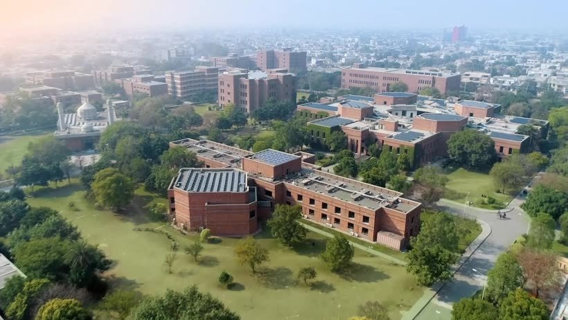 lums university in lahore