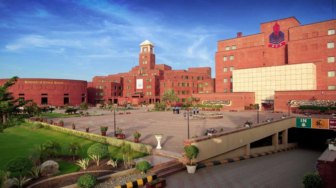 UCP university in lahore