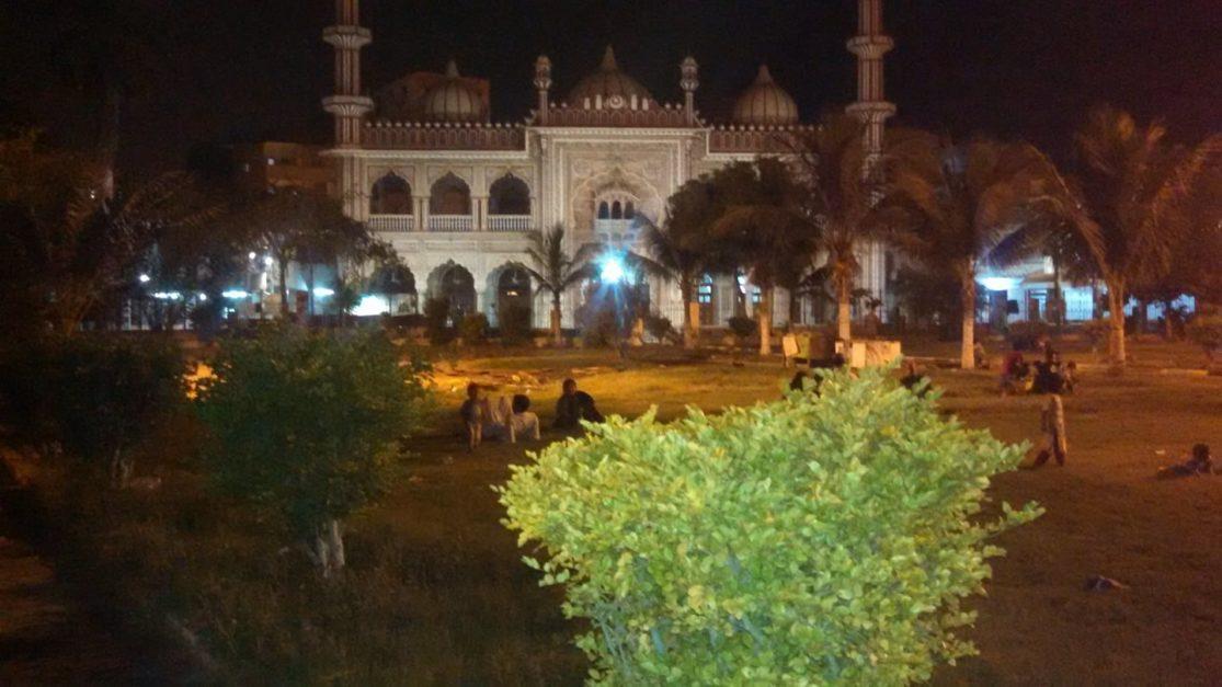 Aram Bagh park in karachi