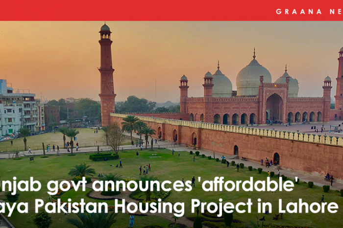 Punjab govt announces 'affordable' Naya Pakistan Housing Project in Lahore