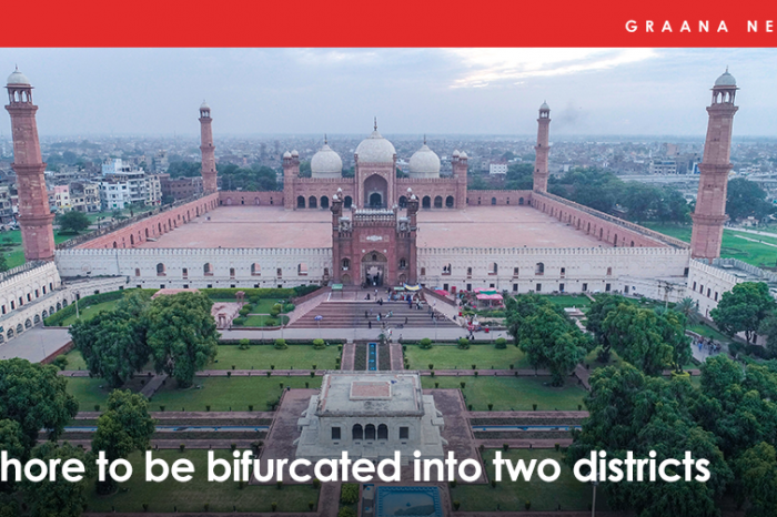 Lahore to be bifurcated into two districts