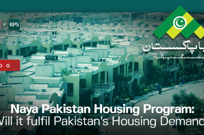 Naya Pakistan Housing Program: will it fulfil Pakistan's Housing Demand?