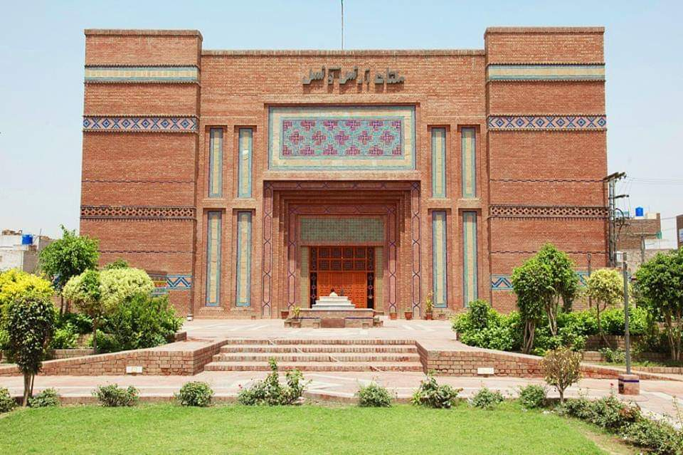 place to visit in multan
