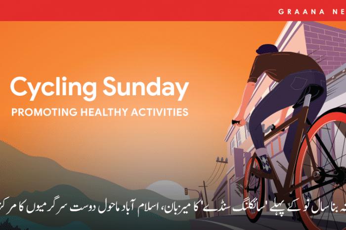 گرانہ بنا سال نو کے پہلے سائکلنگ سنڈے کا میزبان، اسلام آباد ماحول دوست سرگرمیوں کا مرکز