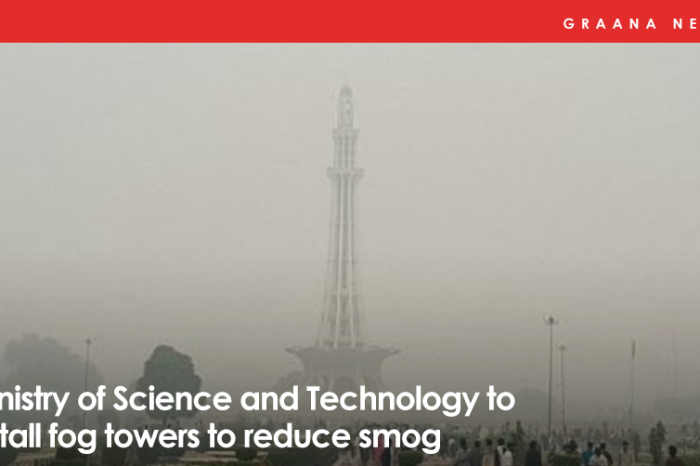 Ministry of Science and Technology to install fog towers to reduce smog