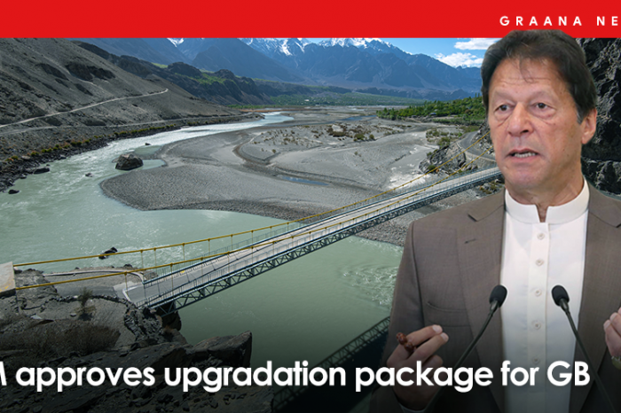 PM approves upgradation package for GB