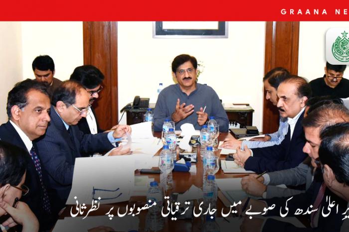 وزیرِ اعلیٰ سندھ کی صوبے میں جاری ترقیاتی منصوبوں پر نظرثانی