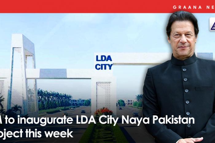 PM to inaugurate LDA City Naya Pakistan project this week