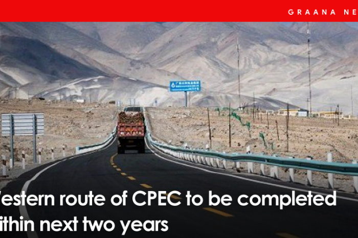 Western route of CPEC to be completed within next two years