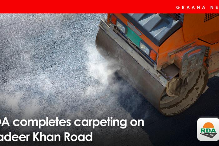 RDA completes carpeting on Qadeer Khan Road