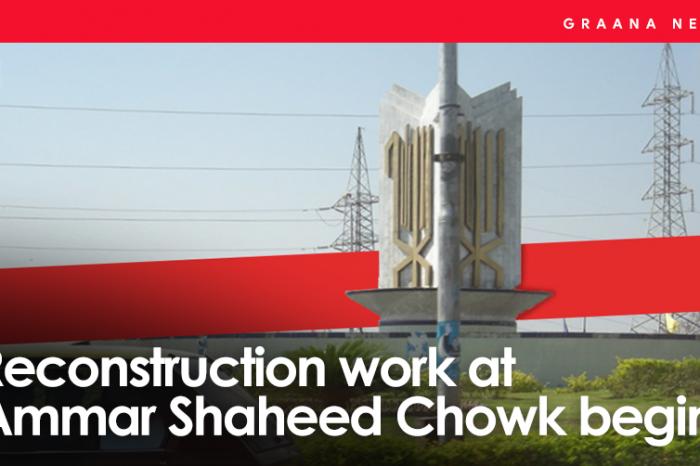 Reconstruction work at Ammar Shaheed Chowk begins