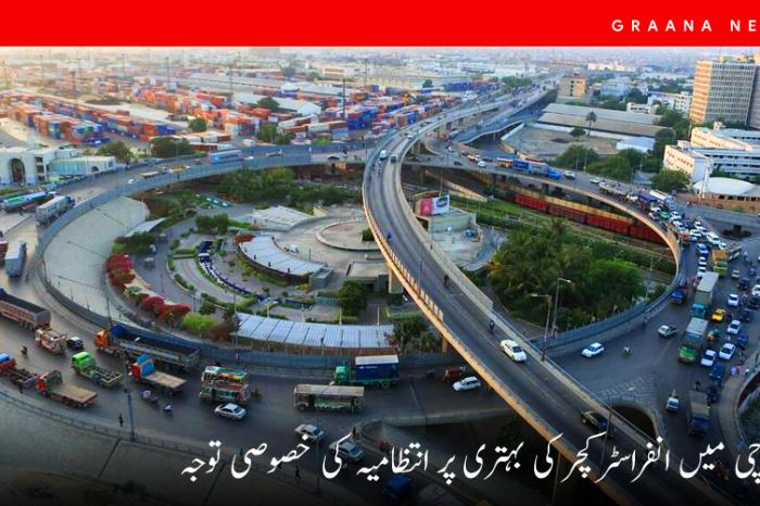 کراچی میں انفراسٹرکچر کی بہتری پر انتظامیہ کی خصوصی توجہ