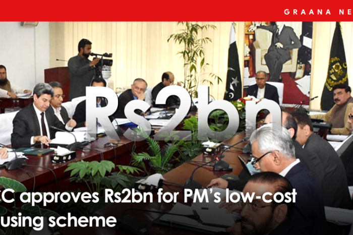 ECC approves Rs2bn for PM's low-cost housing scheme