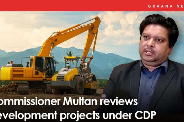 Commissioner Multan reviews development projects under CDP