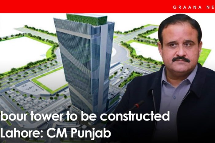 Labour tower to be constructed in Lahore: CM Punjab