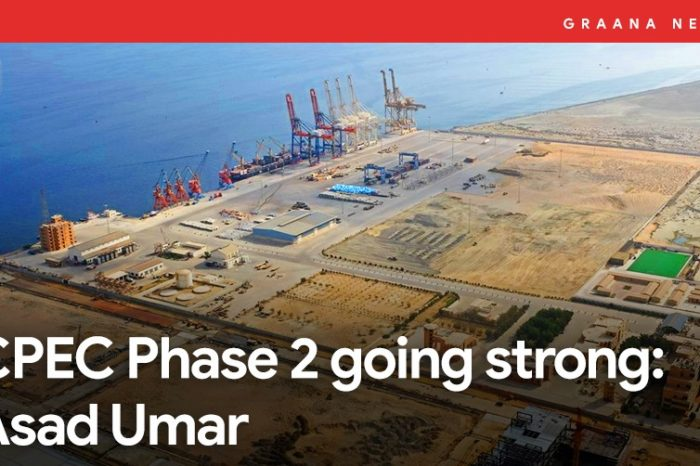 CPEC Phase 2 going strong: Asad Umar